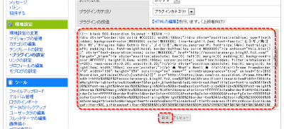 20130116rss4.png