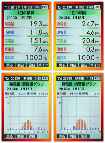 20130117_18.png