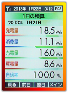 20130121.png