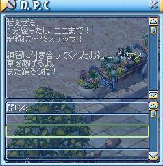コピー ~ MixMaster_535