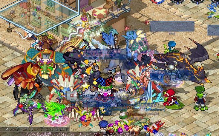 MixMaster_176.jpg