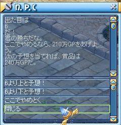 MixMaster_190.jpg