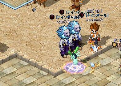MixMaster_229.jpg