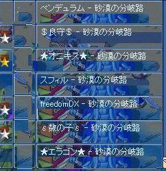 MixMaster_272.jpg