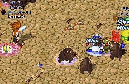 MixMaster_435.jpg