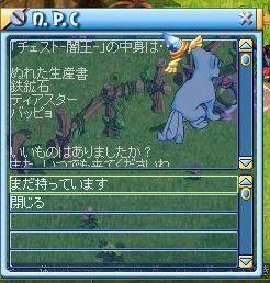 MixMaster_439.jpg