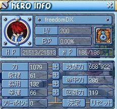 MixMaster_486.jpg
