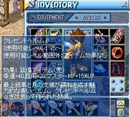 MixMaster_532.jpg