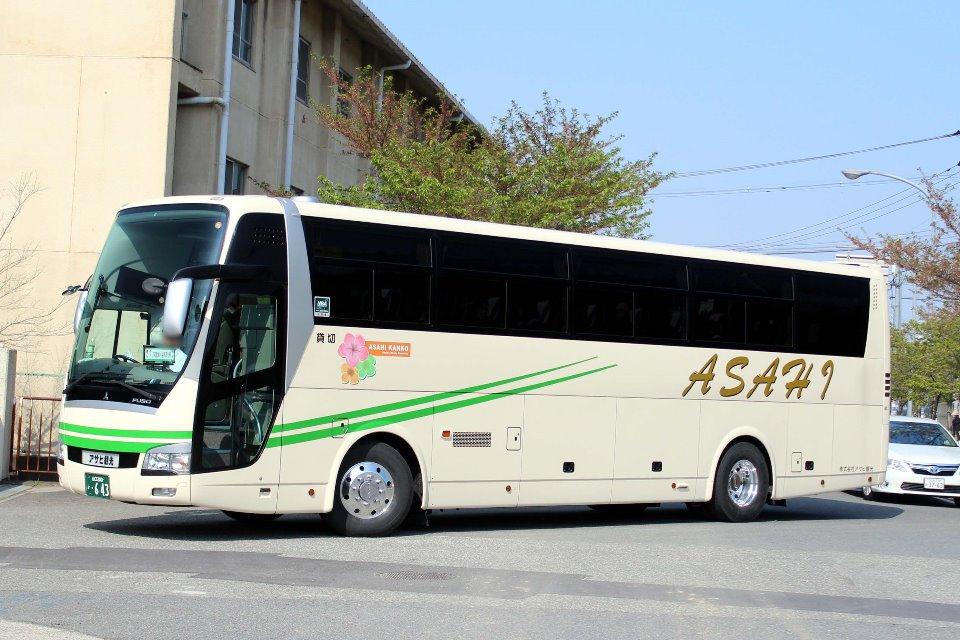 アサヒ観光 か643