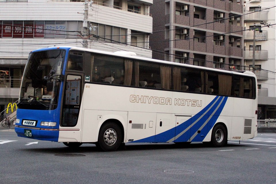 千代田交通 か1219