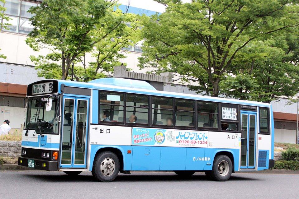 日ノ丸自動車 か1596
