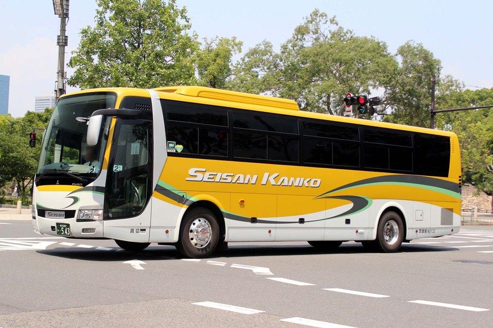 西讃観光バス か543