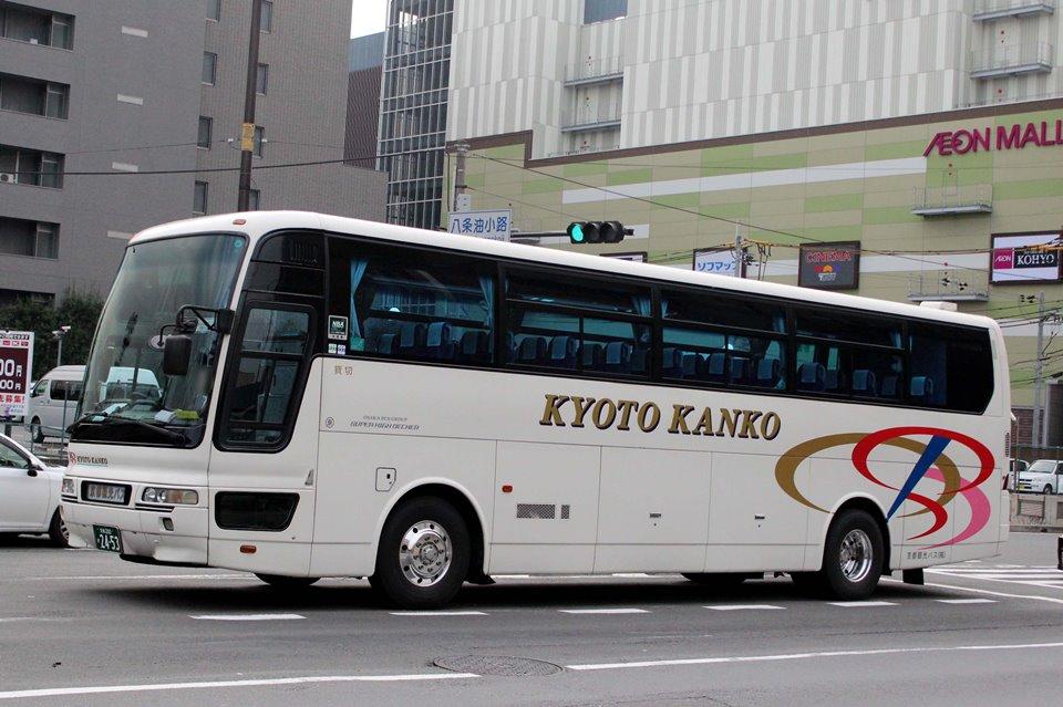 京都観光バス か2453
