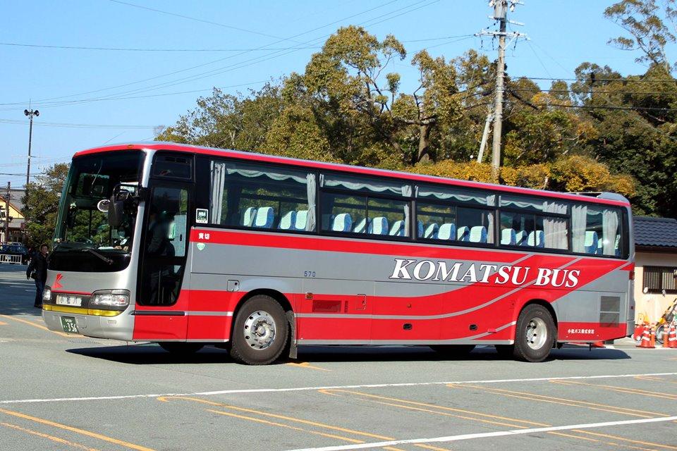 小松バス 570