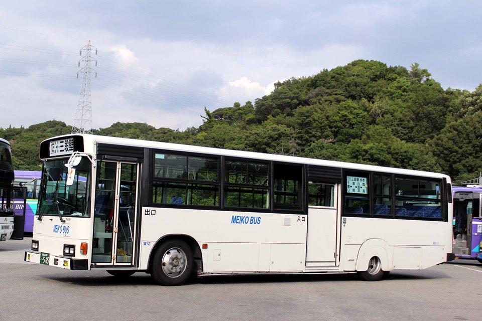 明光バス か565