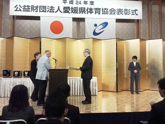 2013年2月7日 全日空ホテルにて新居田さん表彰