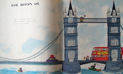 Tower of BridgeとRoutemaster