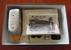 キットの箱2