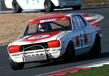 日産スカイラインC10 H/T 2000GT-R(日本GP出場車レプリカ/1971年)