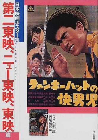 第二東映 ニュー東映 東映