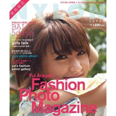 新垣結衣 yui aragaki ファッションフォトマガジン