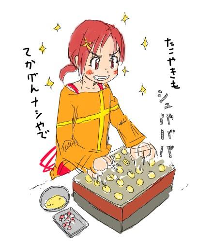 rakugaki120402_01_01.jpg