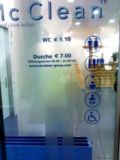 公衆トイレ・シャワールーム