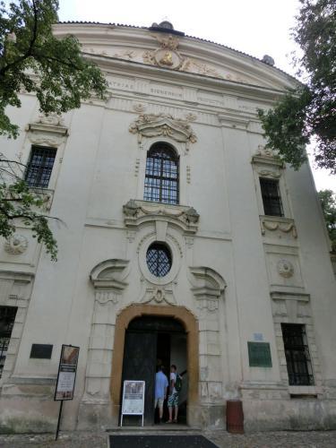 ストラホフ修道院図書室の建物