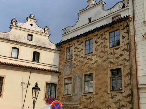 旧フラッチャニ市庁舎