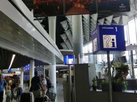 フランクフルト空港ターミナル1