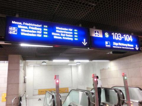 中央駅空港行きホーム看板