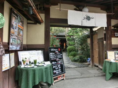 京都の和風カフェ