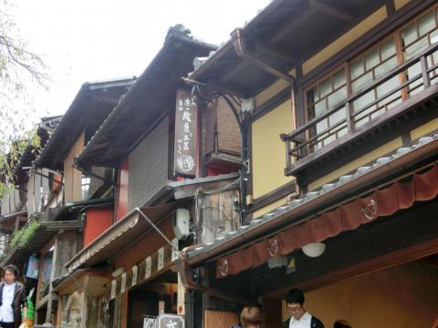 京都街並軒先