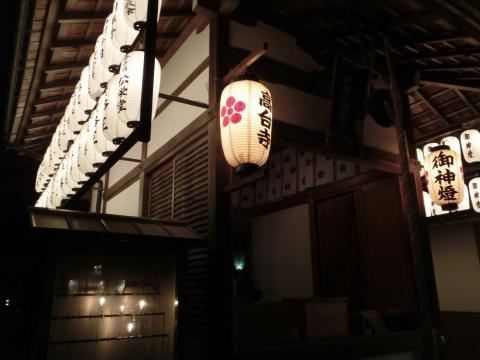 高台寺提灯