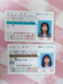 PE_20120422154826.jpg