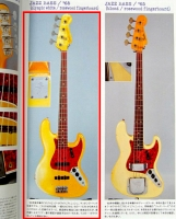BASS BROTHERS 2