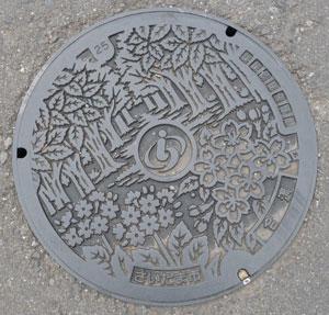 さいたま市blog01