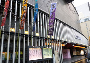 国立文楽劇場blog01
