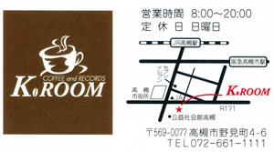 K ROOMblog01