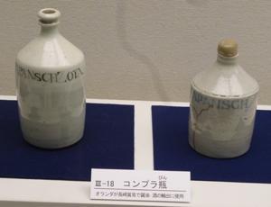 コンプラ瓶blog01