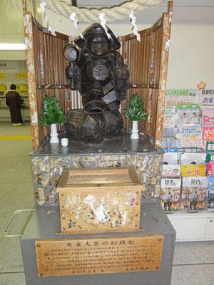 JR有楽町駅の改札口blog01