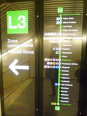カタルーニャ駅にあるメトロの案内図