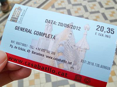 カサ・バトリョのチケット