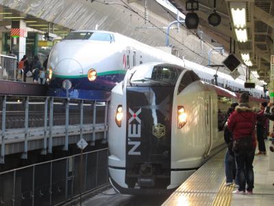 東京駅マリンエクスプレス