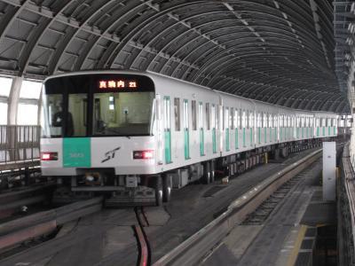 札幌地下鉄南北線