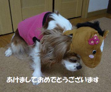 縺ゅ¢縺翫a_convert_20140103230731