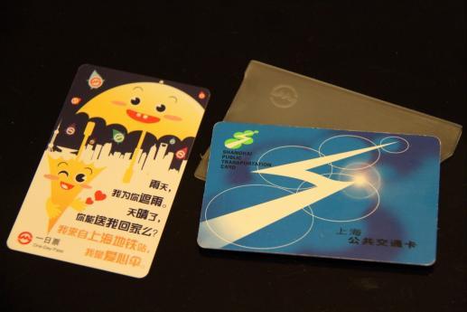 6_地鉄カード