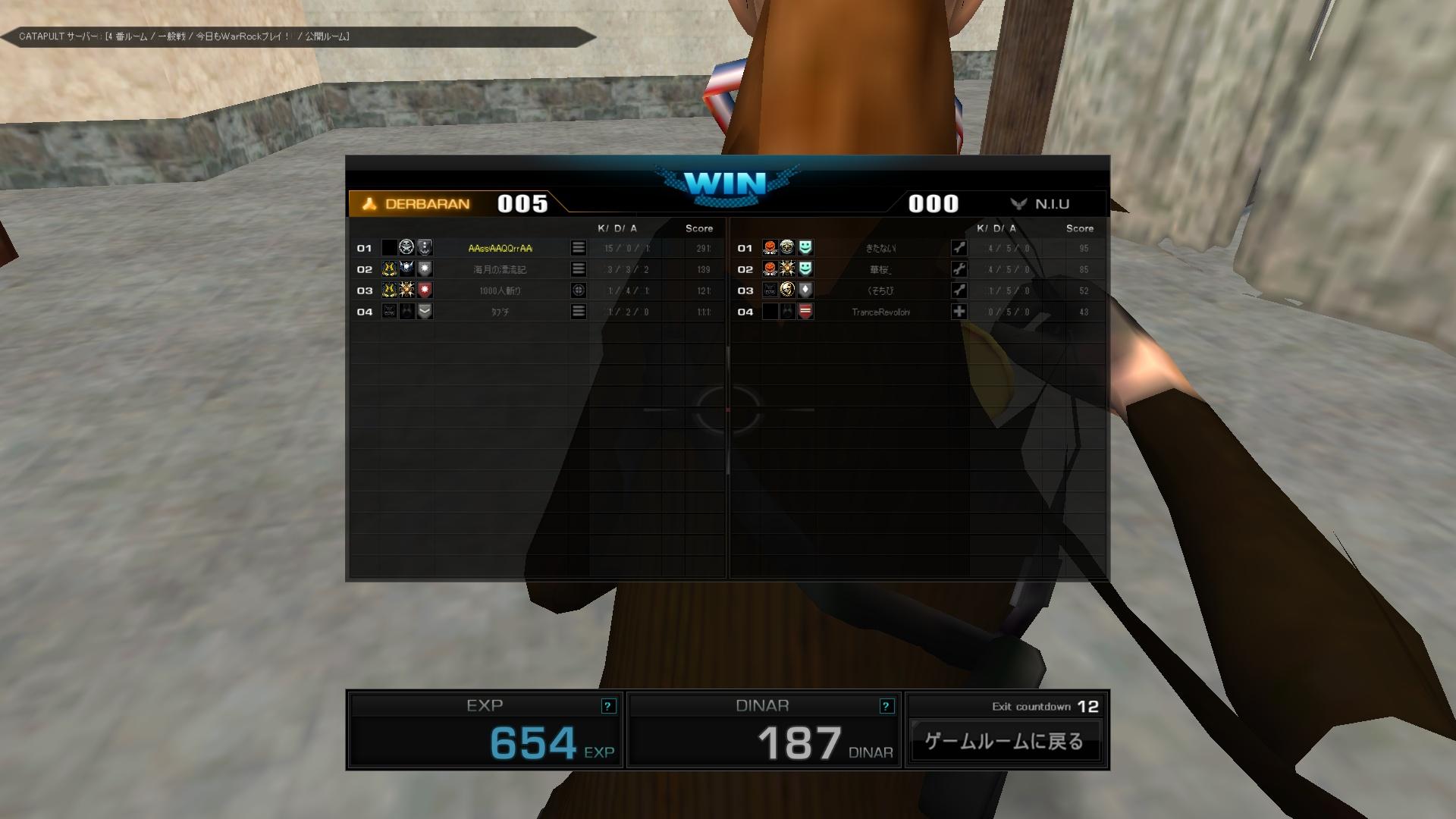 screenshot_286.jpg