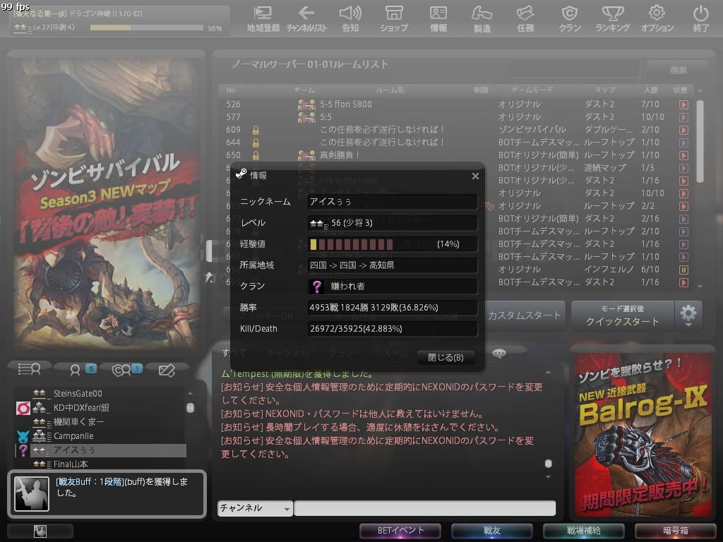 Snapshot_20130108_1906320.jpg