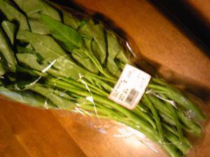 「空芯菜」筑前町ファーマーズマーケットみなみの里
